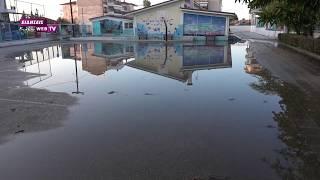 Πλημμύρισε η αυλή του 5ου Δημοτικού σχολείου Κιλκίς-Eidisis.gr webTV
