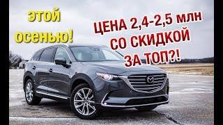 видео Шкода Кадьяк цена дата выхода в России