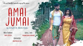 amai-jumai-romantic-bodo-song-by-anaya-brahma-ft-ayaan-rathi
