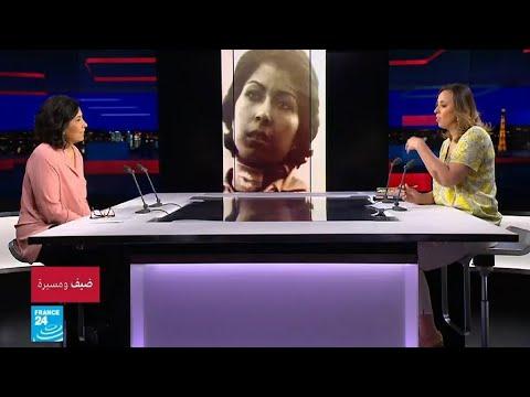 الروائية والحكواتية المغربية حليمة حمدان في ضيف ومسيرة  - نشر قبل 2 ساعة