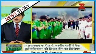DNA: Can Kashmiri cricketers singing Pak national anthem be considered anti-national? thumbnail