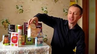 Подарочные кофе и чай в Туле(, 2017-09-27T09:30:18.000Z)
