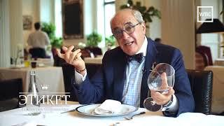 Этикет с А. Добровинским: Правила поведения в ресторане (часть 1)