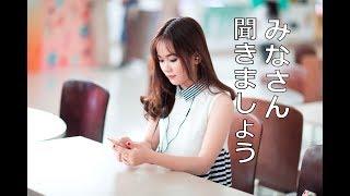Luyện nghe nói phản xạ tiếng Nhật với 2000 câu giao tiếp (Phần 2)
