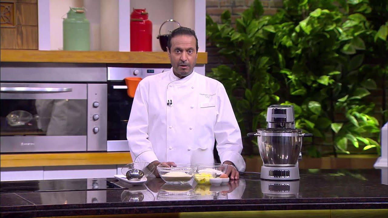 كنافة - كنافة بالفزدق - كنافة بالمانجو والفراولة - اصابع زينب : من مطبخ أسامة حلقة كاملة
