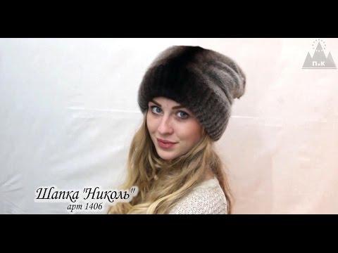 Женские норковые шапки от ПиК