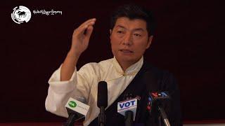 2016 Sikyong Candidate Lobsang Sangay