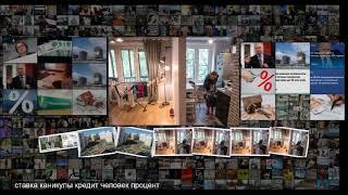 Смотреть видео В России принят закон об ипотечных каникулах Квартира Дом онлайн