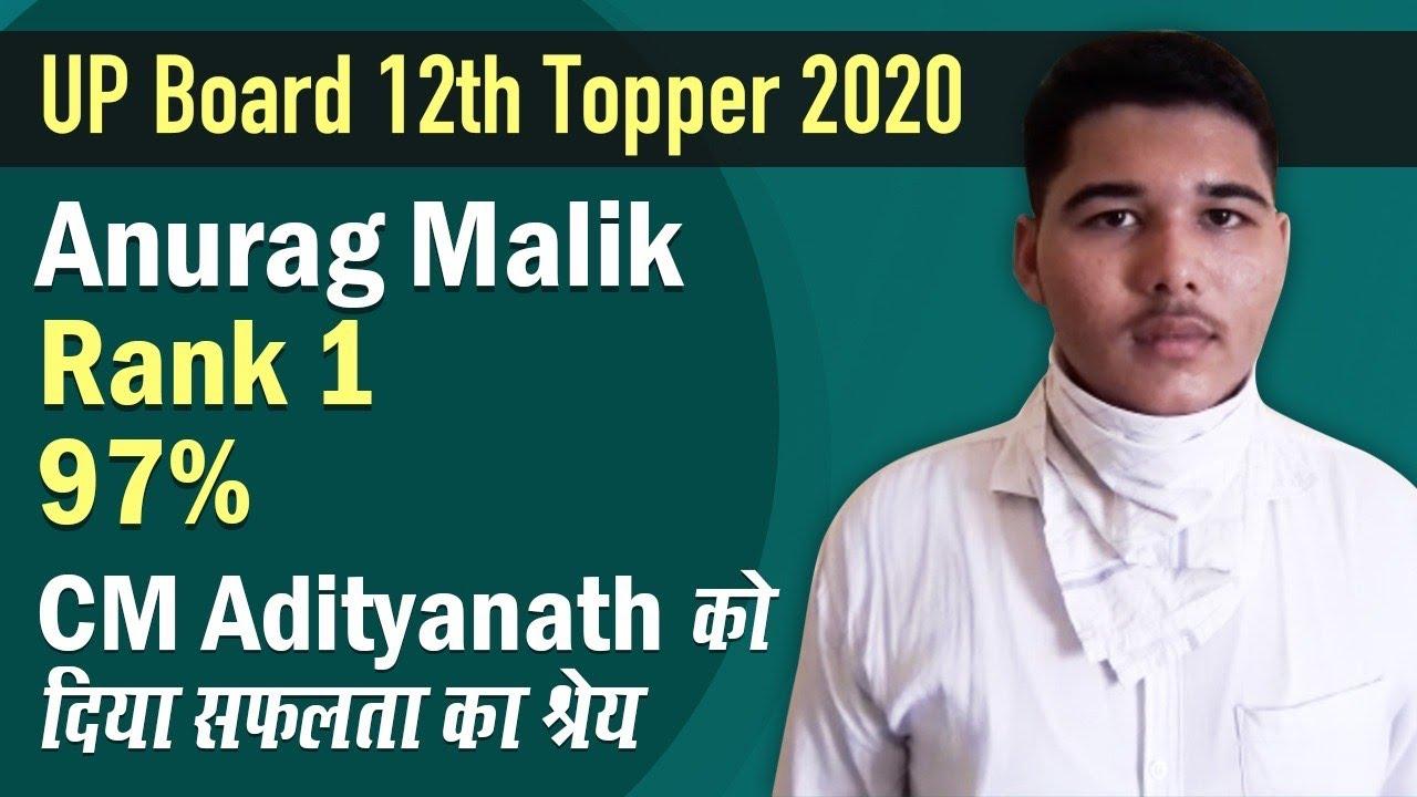 Intermediate Toppers List 2020: Anurag Malik ने 12th में किया top, जानें कैसे - Watch Video