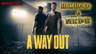 A Way Out Gameplay [КОРОТКО О ИГРЕ] PC/PS4/XBOX