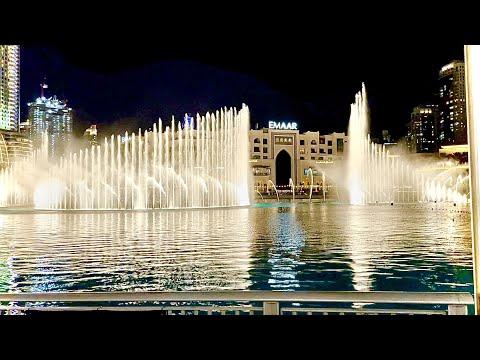 Dubai Fountain Video – Aa Bali Habibi by Elissa – November 2020