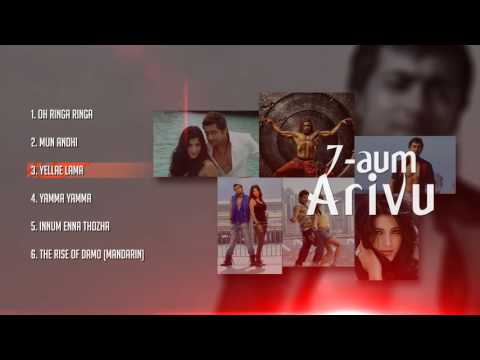 7 Aum Arivu  Tamil song  Music Box