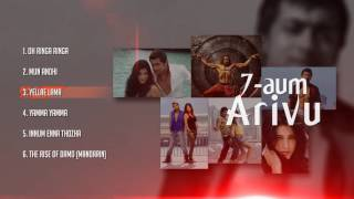 Download 7 Aum Arivu - Tamil song | Music Box MP3 song and Music Video