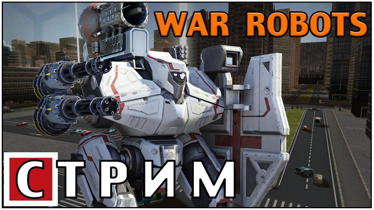 Приложения в Google Play – War Robots