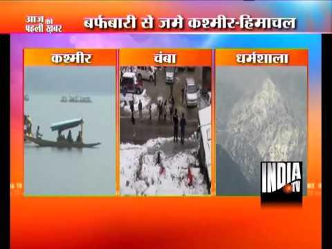 Heavy snowfall in Kashmir, Himachal