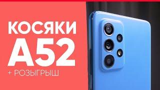 7 дней с A52, Полный обзор Samsung Galaxy A52