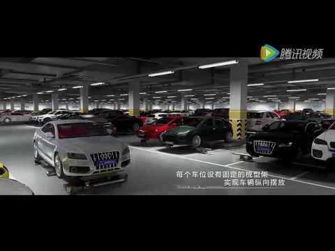 CHINA Intelligent Parking Robot (中国最牛停车场,车停的逆天了)