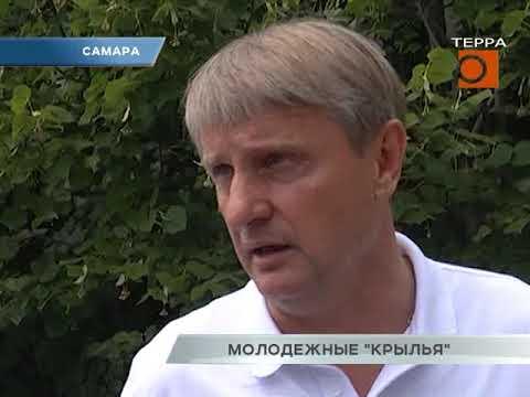 Новости Самары. В Самаре появится еще одна футбольная команда