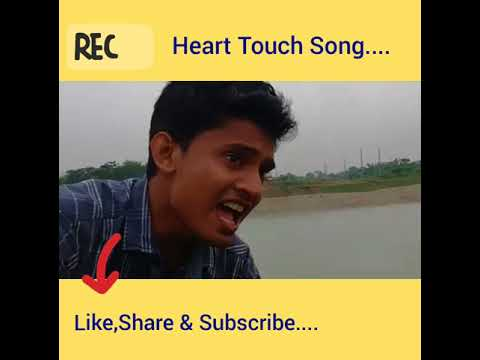 Jina Jina Jina Re Ura...... A Heart Touch Song By Bijoy