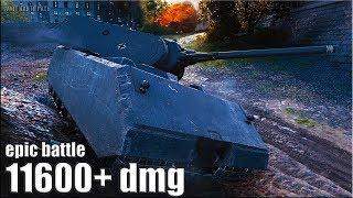 танк МАУС игра на МАКСИМУМ  11600 dmg  World of Tanks лучший бой тт 10 уровень
