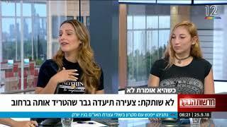 ערוץ 12 שידור חי (לייב) | צפייה ישירה | makoTV