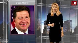 InstaForex tv news: Восстановление криптовалют