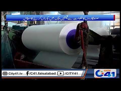 پنجاب کی انڈسڑی کو امپورٹڈ گیس سندھ کے مقابلے پردوگئی قیمتوں میں دستیاب