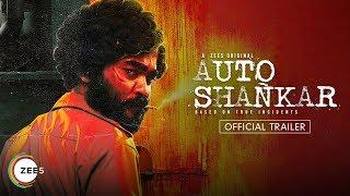 auto-shankar-trailer-sarath-appani-a-zee5-original-streaming-now-on-zee5