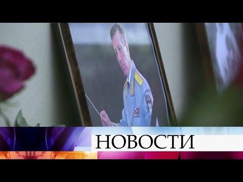 Большинство погибших вавиакатастрофе над Черным морем— костяк хора имени Александрова.