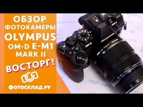 Продажа фотоаппаратов olympus. Объявления от частных лиц и магазинов с фотографиями и ценами. Новые и б. У. Body, kit или комплект.