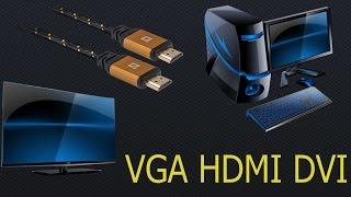 Как подсоединить компьютер к телевизору и какой кабель лучше подойдет vga hdmi dvi(В этом видео я рассмотрю все виды и подключения через vga hdmi dvi разъемы своего компьютера к телевизору и расс..., 2015-09-03T18:04:40.000Z)