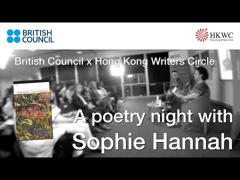 A poetry night with Sophie Hannah on 25 July 2017