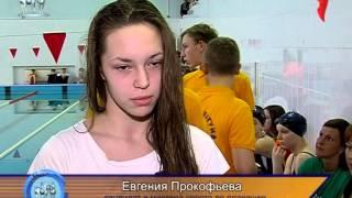 4 Детский турнир по плаванию