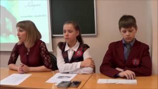Организация групповой формы работы на уроке литературы  Велим Е С !