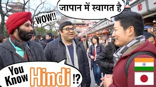 Surprise Indian Tourists by Hindi i...