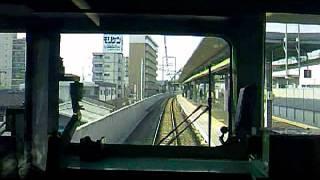 10年に撮影した大阪東線の放出-久宝寺間前方車窓です。 色々な車窓動画...