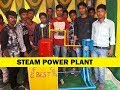 Steam Power Plant Mechanical Engineering Project For Diploma and Degree