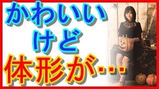 [関連動画] キンタロー。芸能界の生き残り方を橋本環奈に伝授 『モンス...