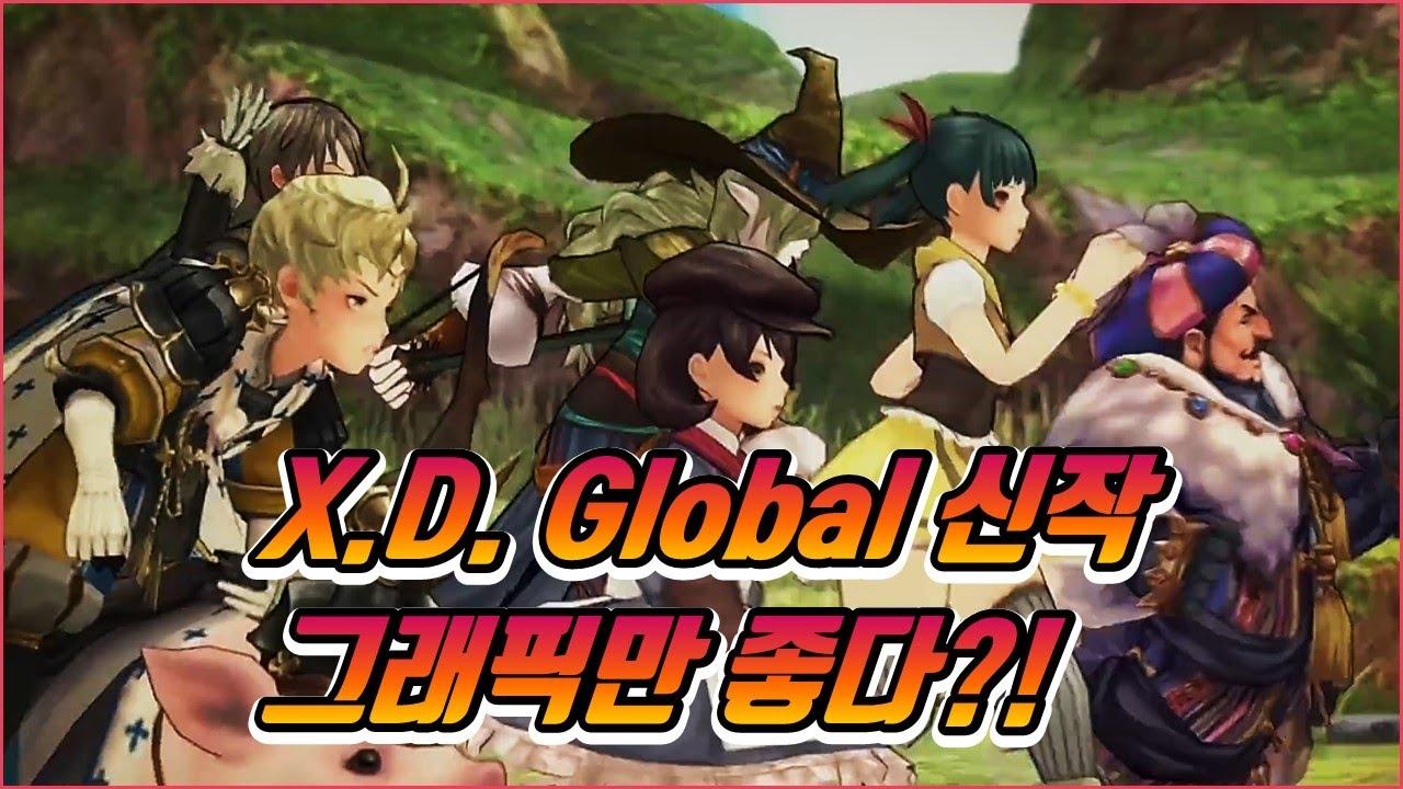 X.D. Global 신작 캐러밴 스토리(Caravan Story) CBT Android Gameplay