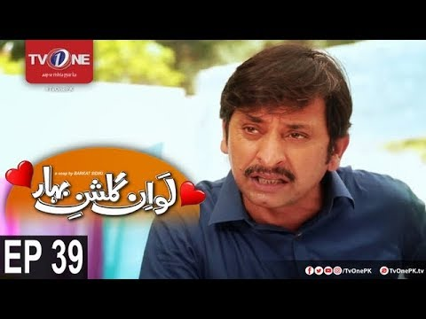 Love In Gulshan E Bihar - Episode 39 - TV One Drama - 7th September 2017