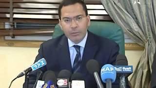 جهود المغرب في مكافحة المخدرات