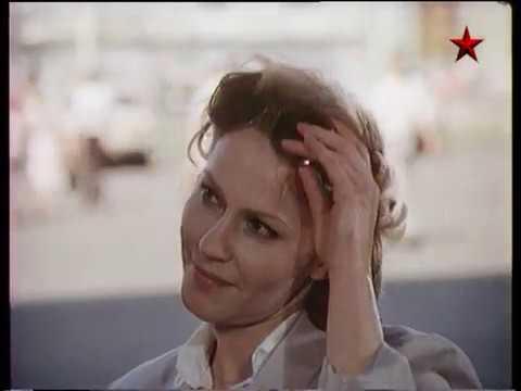 Визит К Минотавру 2 Серия (1987)
