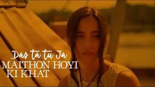 PAGAL | (Lyrical Video) | Happy Raikoti | Gold Boy | Baljit Deo | Humble Music