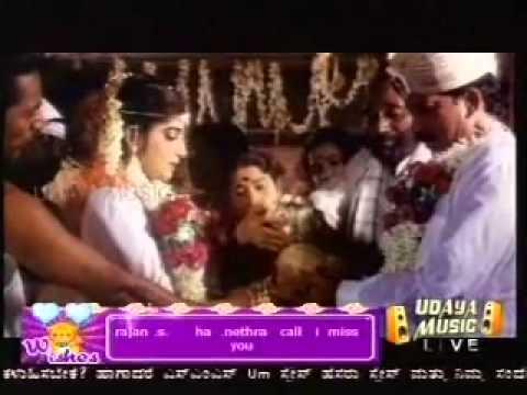 YOUTUBE Halunda Tavaru Kannada Movie Title Song