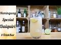 Hemingway Special Daiquiri - Papa Doble - Cocktail - Rezept - TrinkBar