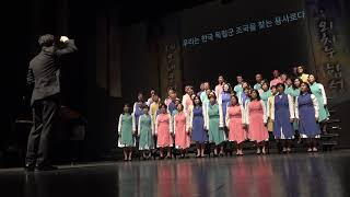제3회 전국민주시민합창축전 11/15