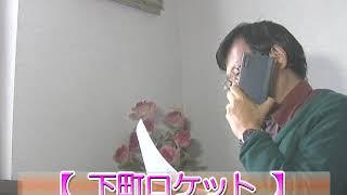 「下町ロケット」徳重聡「嫌なやつ」から「キャラ変」 「テレビ番組を斬...
