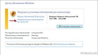 видео Как обновить Windows 8 до Windows 8.1