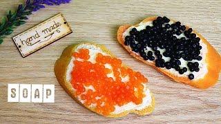 DIY Мыло БУТЕРБРОД С КРАСНОЙ ИКРОЙ | МЫЛОВАРЕНИЕ | Soap making