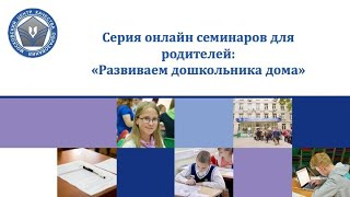 Развиваем исследовательские навыки дошкольника в домашних условиях